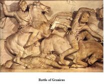 Granicus