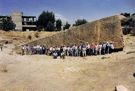 Quarried but yet untransported stone for the Baalbek, Lebanon Landing Platform