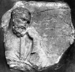Relief with seated Anaximander from Rome, Via delle Sette Sale, 2nd century BC. Rome, Terme Museum Inv. 506 (photo Richter/Smith 1984, 97 fig. 50)