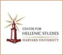 Center for Hellenic Studies at Harvard University