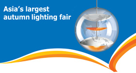 Hong Kong 2012 Fair for the Latest Lighting Design