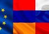 Photo: http://www.panarmenian.net
