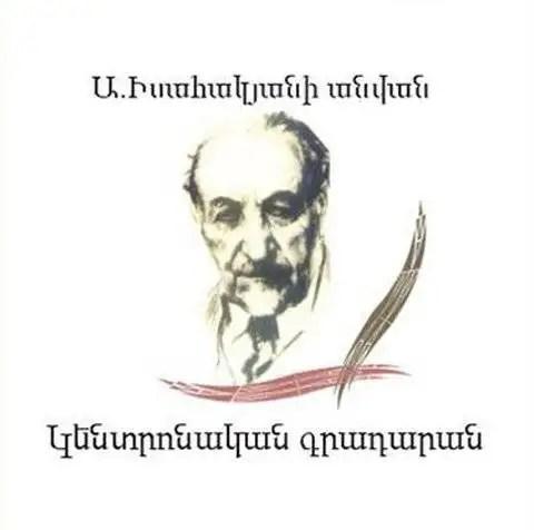Isahakyan Library