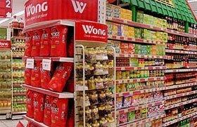 Tienda comercial Perú
