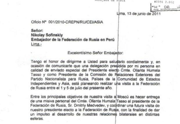 Carta de Alexis Humala