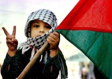 Una victoria de Palestina, frente a la negativa de Israel