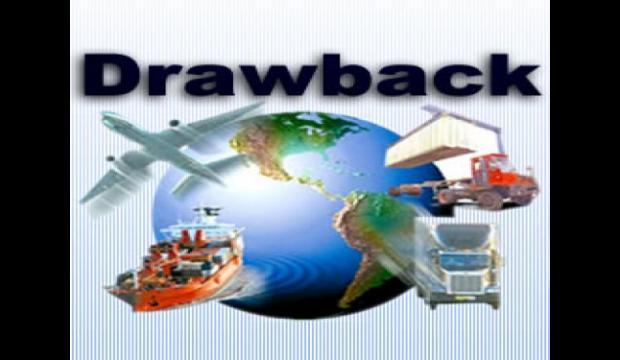 La Sunat y Adex se vienen reuniendo con el fin de crear una web para agilizar todo el proceso operativo del Drawback.