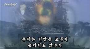 Corea del Norte presume de misiles y recrea ataque a Casa Blanca en Youtube