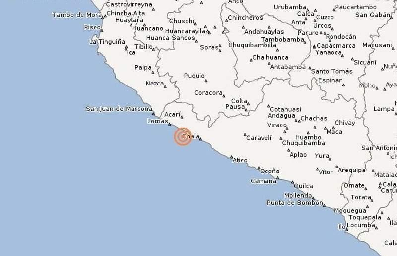 Sismo de 5.0 grados se sintió en la provincia de Caravelí en Arequipa