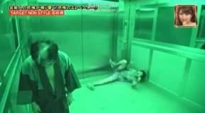 [VIDEO Youtube] Mira la aterradora broma japonesa del 'fantasma' en un ascensor