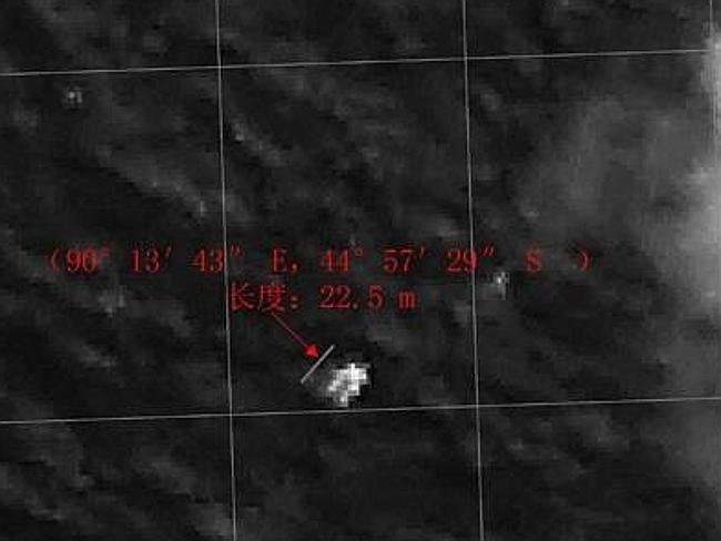 Foto News.comau / China detecta objeto en el mar que sería de avión de Malaysia Airlines