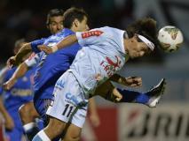 Real Garcilaso tropezó nuevamente por Copa Libertadores al caer ante la U. de Chile en Huancayo.