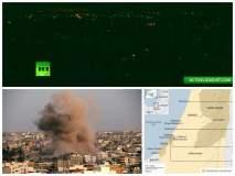 Lo último: Israel inicia ofensiva militar terrestre en la Franja de Gaza