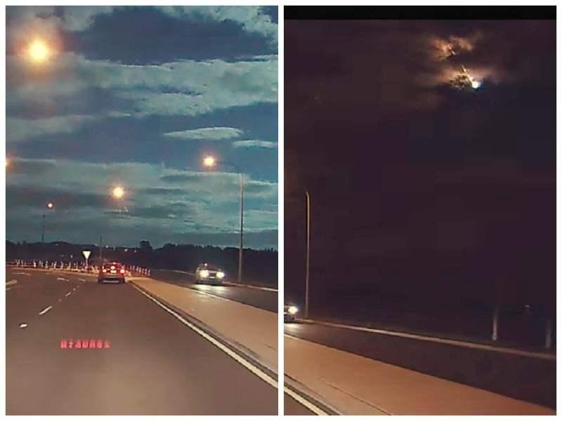 Meteorito ilumina la noche en Nueva Zelanda