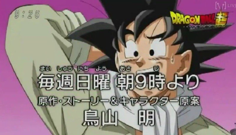 Dragon Ball Super, aquí el primer avance del estreno en Japón [VIDEO]