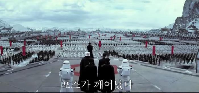 Star Wars y su tráiler en Youtube