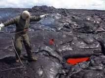 La geología, una carrera interesante