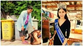 Miss Tailandia Mint Khanittha Phasaeng