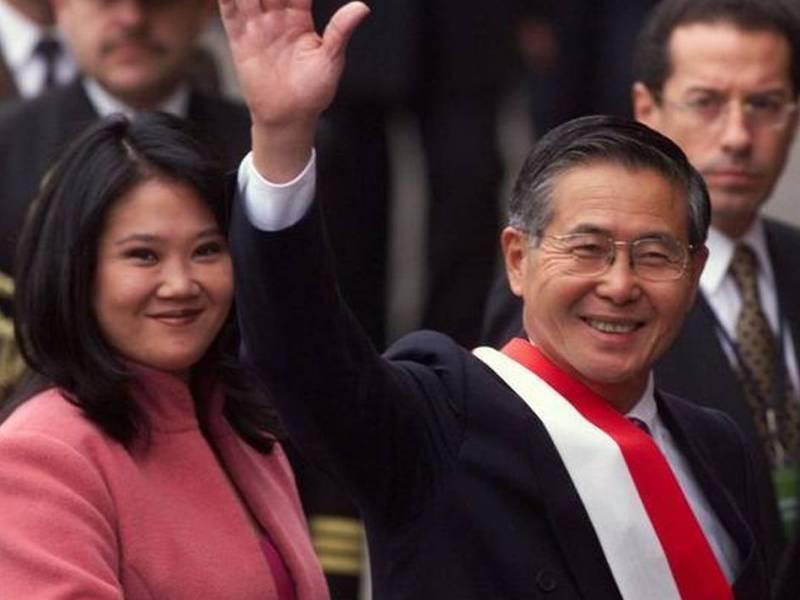 Keiko Fujimori y Alberto Fujimori