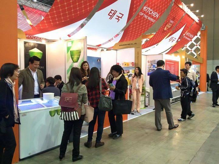 Peruanos presentaron con éxito importante oferta exportable en Corea del Sur.