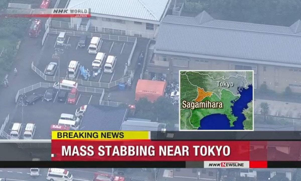 Crimen contra 15 personas en Tokio - Japón