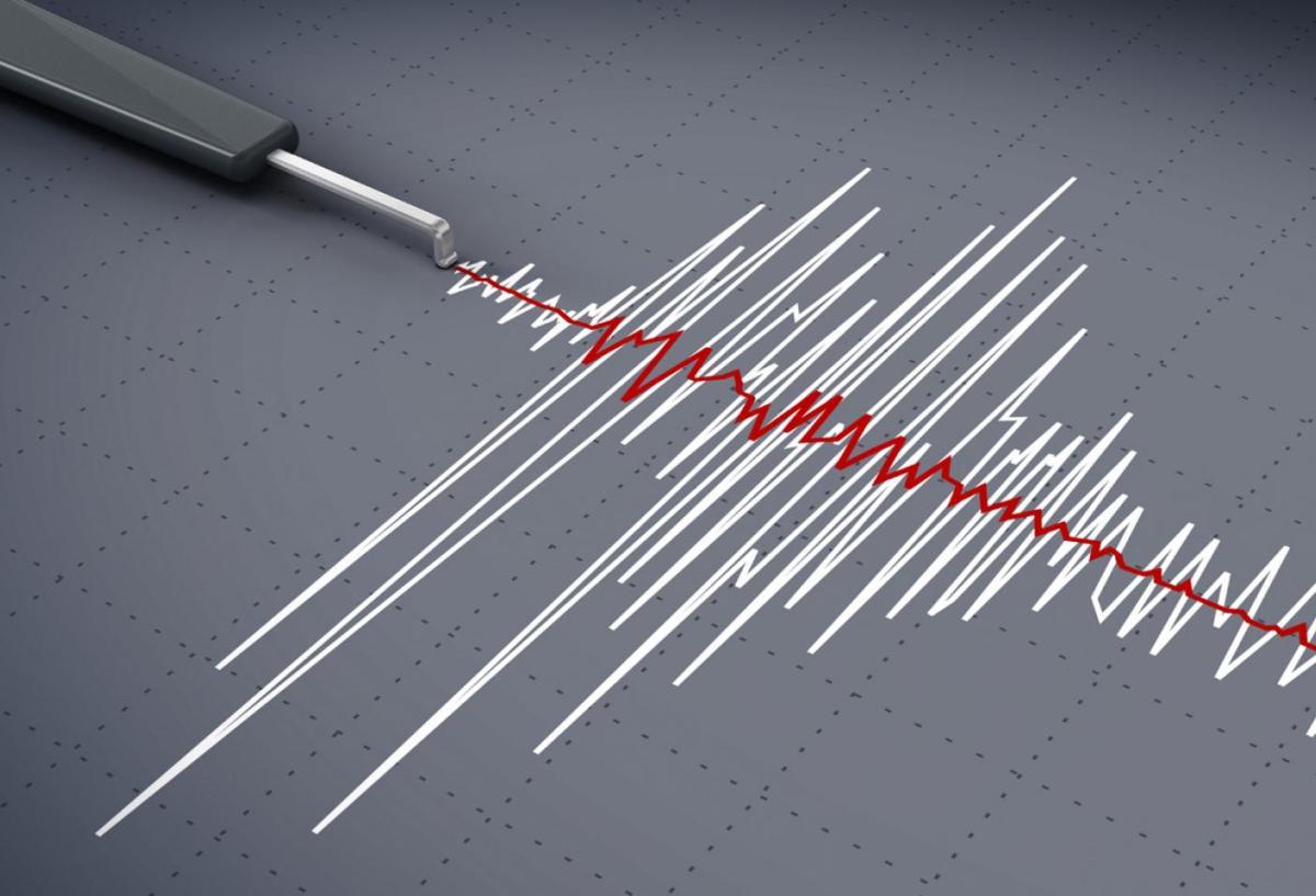 Últimos sismos sentidos y registrados en el Perú