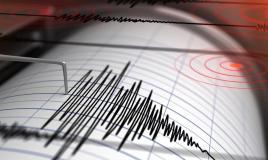 Tres sismos sacudieron tres localidades del Perú según el IGP