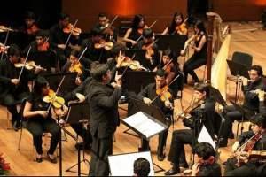 Orquesta Sinfónica Nacional Juvenil trae 'La Quinta de Mahler'