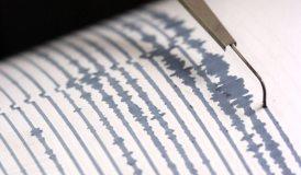 Sismo, temblor, terremoto en Lima y el Perú