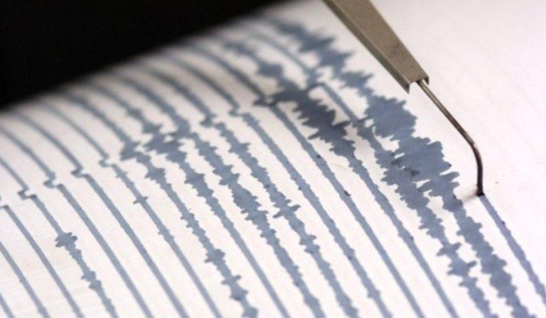 Sismo, temblor, terremoto hoy en Lima, Perú, Chile, Argentina, México y el mundo