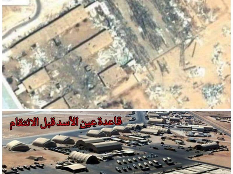 El antes y el después de la base militar de Ain al Assad