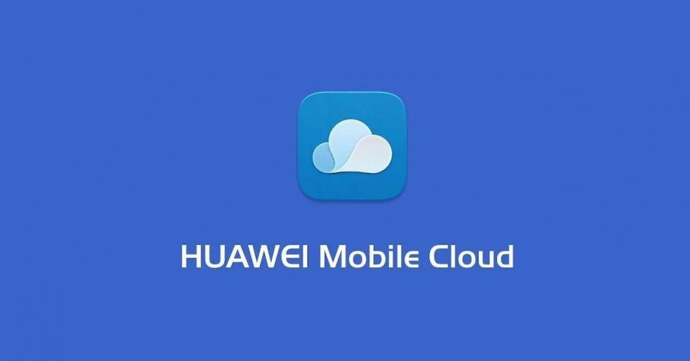 Huawei Drive