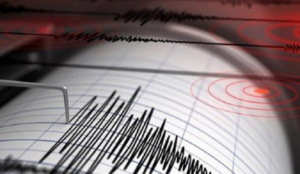 Sismo de magnitud 4.7 se registró hoy en el Callao - Lima