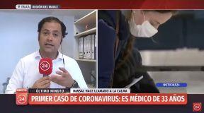 Coronavirus llegó a Chile: Paciente es médico de 33 años y viajó a China