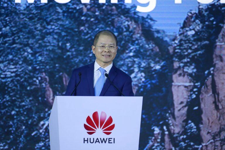 Huawei maximizará el valor del 5G y definirá el 5.5G con sus pares de la industria