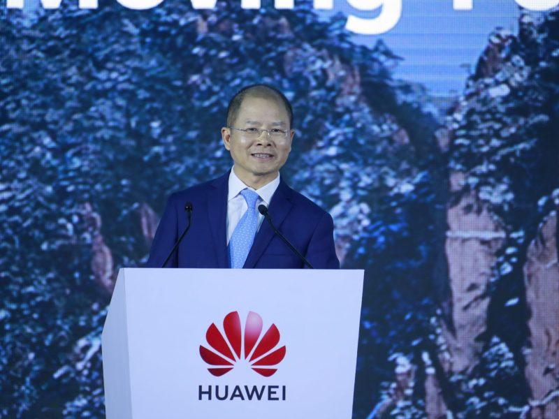 Eric Xu -Huawei
