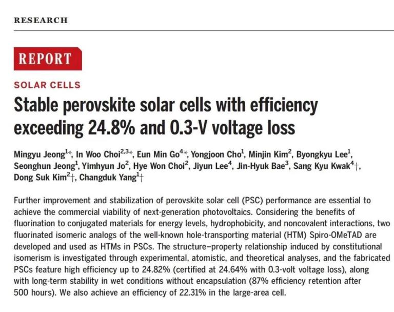 Stable perovskite solar cells with efficiency exceeding 24.8% and 0.3-V voltage loss