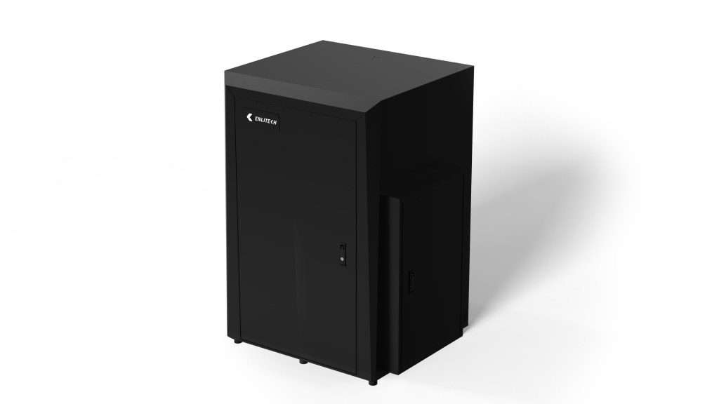 Advanced PhotoDetector - Quantum Efficiency System 光传感器 光偵測器