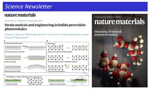 Nature Mater. Toward Higher Efficiency Perovskite Photovoltaics