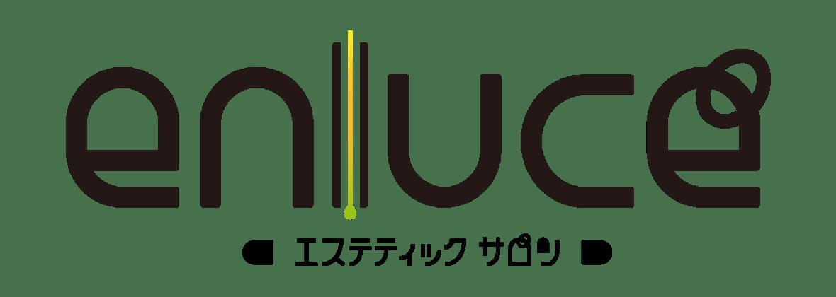 enluceロゴ