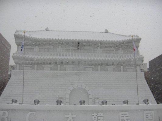 Sculpture du ganghwamun, palais de Séoul, Corée du sud