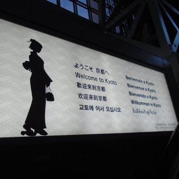 Que faire en 2h sur Kyoto sans dépenser?