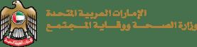 Photo of وزارة الصحة ووقاية المجتمع تطلق أول سجل وطني لبيانات المهنيين الصحيين