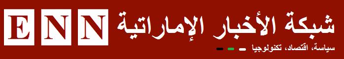 'التعليم-والمعرفة'-:-مدارس-أبوظبي-جاهزة-لـ'التعليم-عن-بعد'