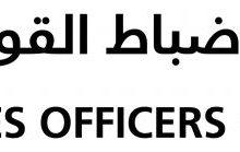 Photo of فندق ونادي ضباط القوات المسلحة يطلق عرض وجبة الإفطار بعد الإطلاق الناجح لخدمة التوصيل الطعام من خلال الإنترنت في أبوظبي.