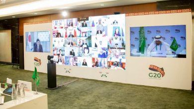 Photo of مجموعة العشرين تؤكد أهمية ضمان استمرارية عملية التعليم للجميع خلال الأزمات