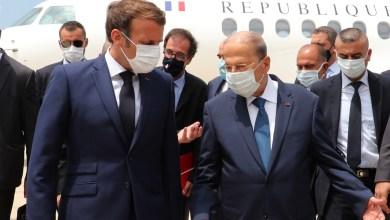 صورة كيف تسعى فرنسا إلى تسوية الأزمة السياسية اللبنانية؟