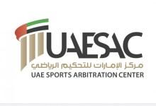 """صورة وكالة أنباء الإمارات – """" الإمارات للتحكيم الرياضي """" يقرر إيقاف انتخابات اتحاد الكرة الطائرة المقررة 22 نوفمبر"""