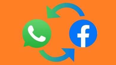 صورة كيف تحقق إذا كان واتساب يشارك بياناتك مع فيسبوك بالفعل؟