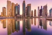صورة وكالة أنباء الإمارات – 490 مليون درهم تصرفات عقارات دبي اليوم